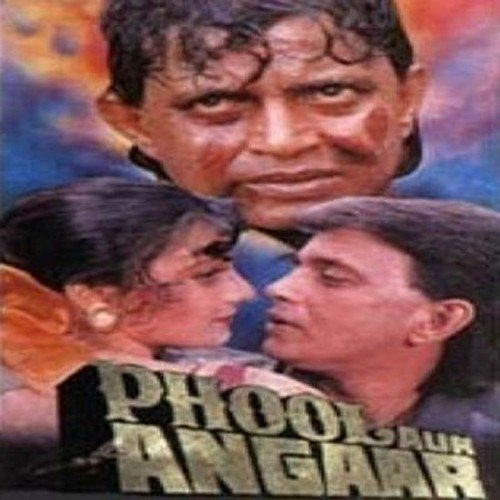 phool movie 1993 songs