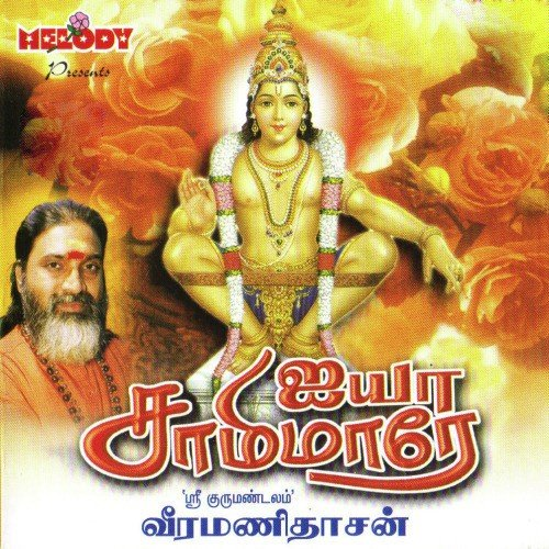 tamil movie free download mp4 2018