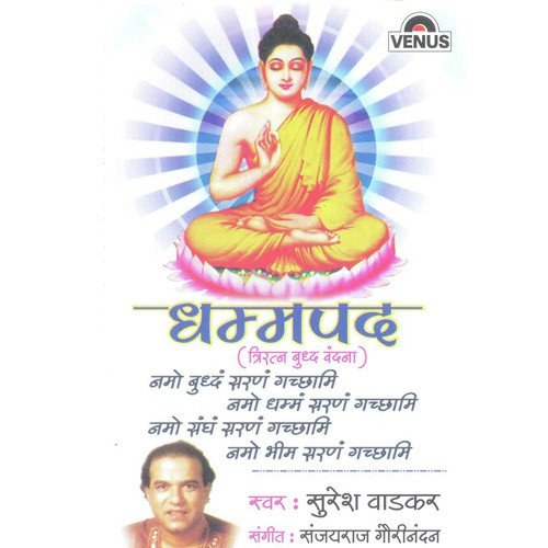 namo buddham saranam gachhami   a song by suresh wadkar from dhammpad