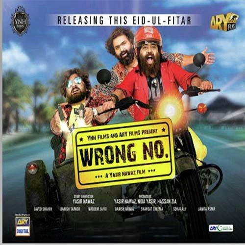 Http Koi Puche Song Mp3 Dwnld: Koi Bata De Song By Faisal Khan From Wrong No., Download