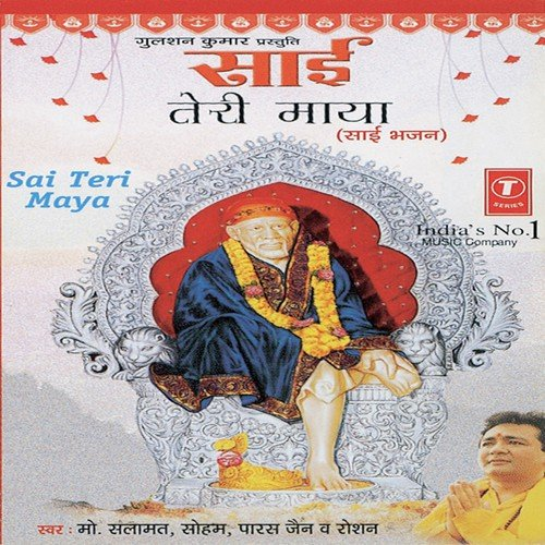 Maya Re Maya Re Bengali Song Download: Chalo Sai Ke Dar Pe Aaj Song By Paras Jain From Sai Teri