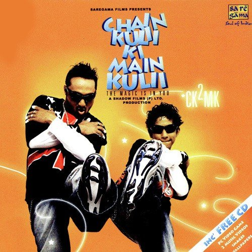 Main Woh Duniya Free Mp3 Download: Remix Song By Kishore Kumar From Chain