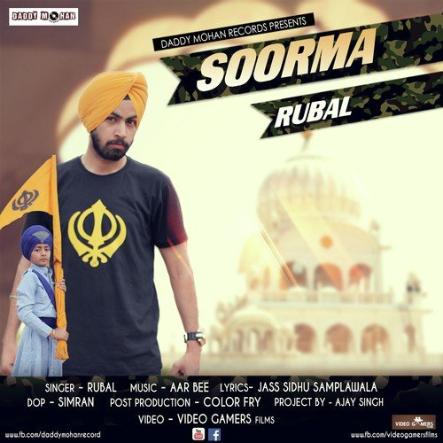 punjabi soorma Actor diljit dosanjh pushed himself to extremes to achieve the physique of an athlete for 'soorma', an upcoming biopic on hockey player sandeep singh.