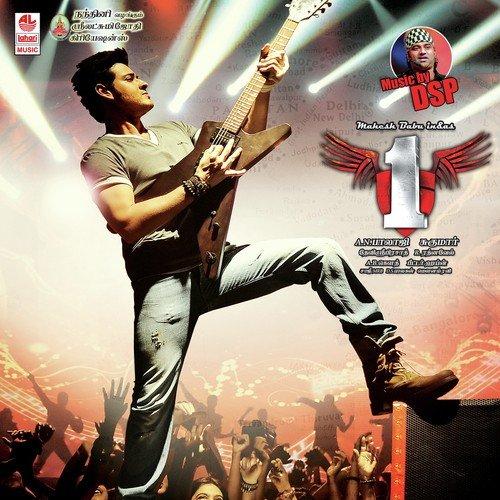 Mahesh Babu In No 1 Songs Download Mahesh Babu In No 1
