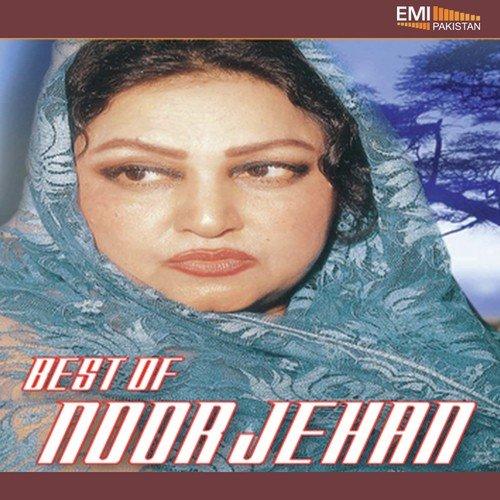 noor jehan punjabi songs