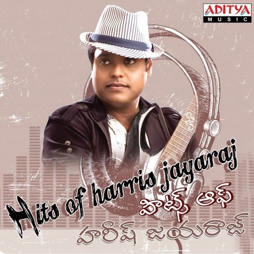 Harris Jayaraj Wiki Biography Age Songs List Family Images - News Bugz