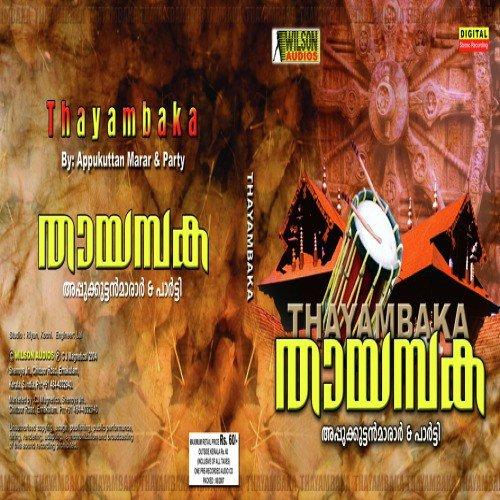thayambaka mp3