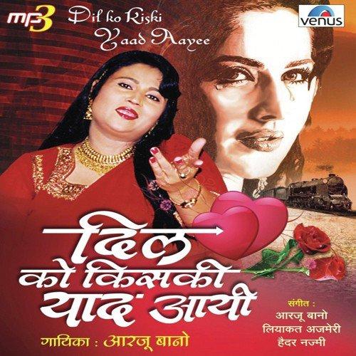 Tere Lak Te Karachi Mp3 Songs: Main Kya Batau Kitni Kami Hai Tere Bagair Song By Arzoo