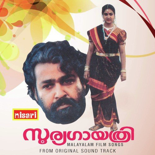 Sooryagayathri, Sooryagayathri songs, Malayalam Album Sooryagayathri ...