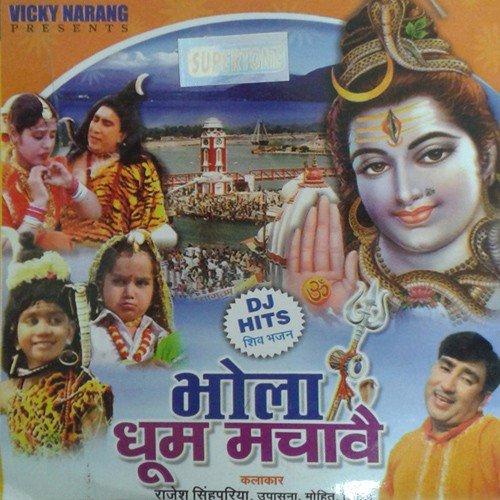Haye Re Gora Mat Jaave Song By Rajesh Shringarpure From