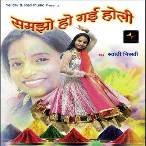 Sakhiyan Mp3 Song Download Maninder Batth: Sakhiyan Sang Song By Swaati Nirkhi From Samjho Ho Gayi