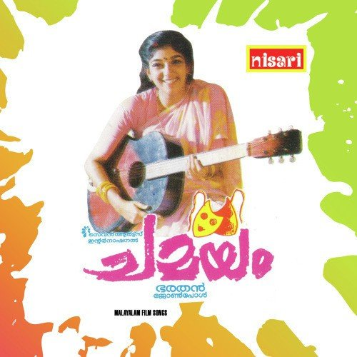 Mazhavillu Movie Songs Download musiq Latestinstmank