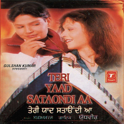 Jabhi Teri Yaad Song Downloadmp3: Birthday Song By Yudhveer Manak From Teri Yaad Sataondi Aa