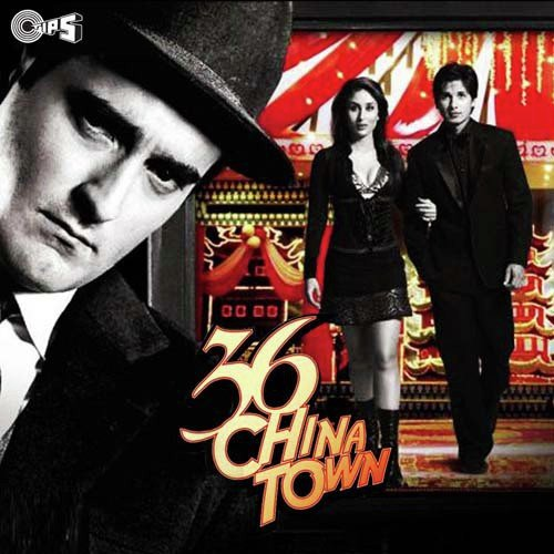 36 China Town Tamil Movie Mp3 Songs Download