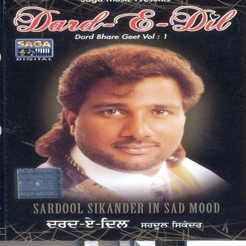Dard Bhare Geet Mp3 Songs Download The Best Music site