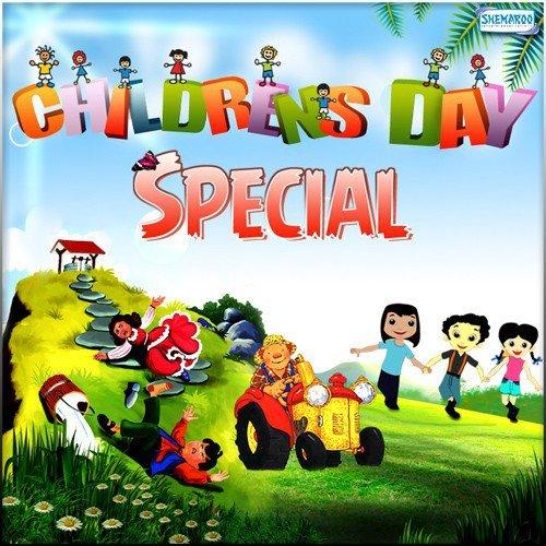 children s day special essay