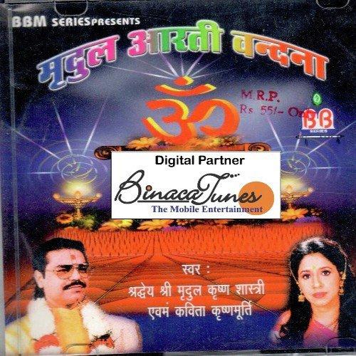hanuman chalisa mp3 free download