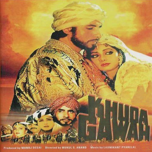 khuda gawah movie songs  mp3golkes