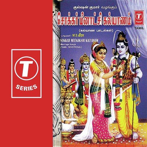 Malayalam play com