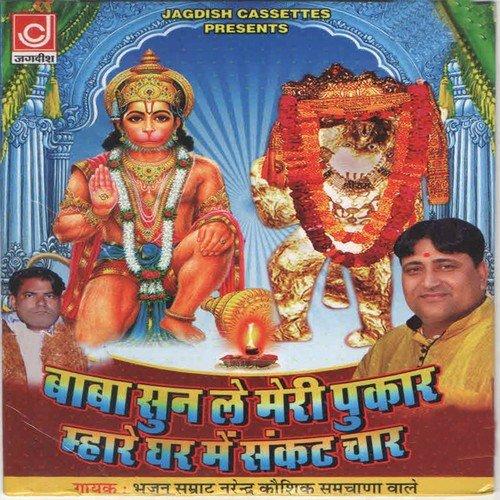 Hindi film pukar video song / Ati radeon hd 5900 series amazon