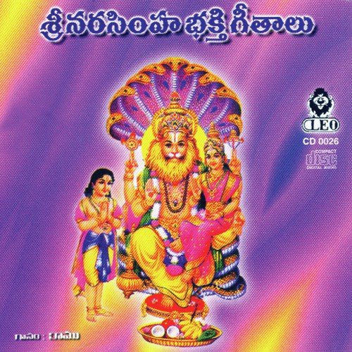 Sri Sri Geethalu in Telugu Sri Narasimha Bhakti Geethalu