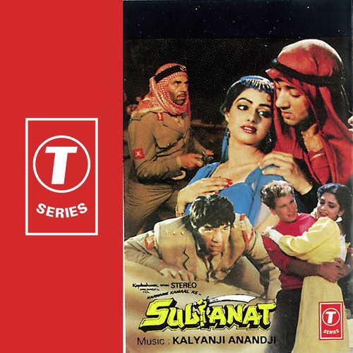 Yaara Dilbar Song From Sultanat, Download MP3 Or Play