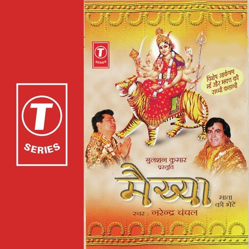 taal songs mp3