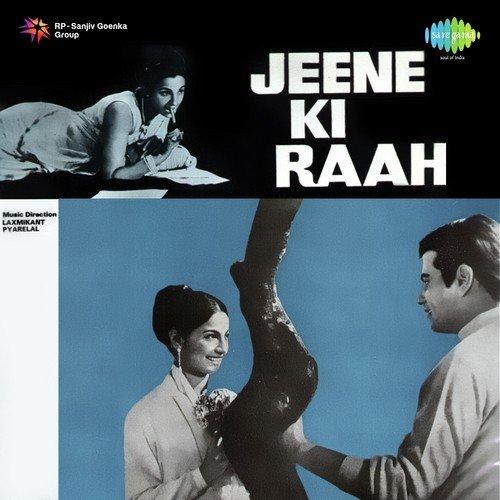 Neno Ki Songpk Download: Ek Banjara Gaaye Song By Mohammed Rafi From Jeene Ki Raah