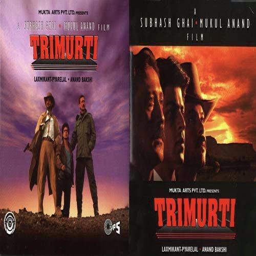 Hindi Movies Download 720p Trimurti Trimurti-1995-500x500