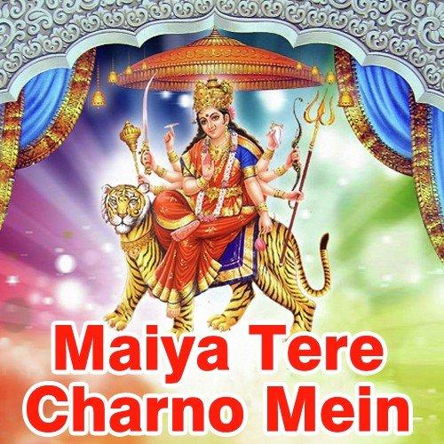 Chahunga Mein Tughe Song By Satyajit: Runak Jhunak Maiya Aai Re Song By Sanjo Baghel From Maiya