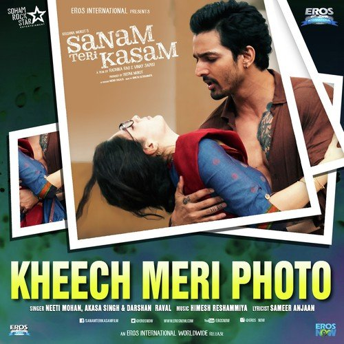 sanam mere sanam kasam teri kasam mp3 download