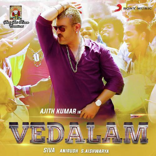Vedalam Songs, Download Vedalam Movie Songs For Free Online at Saavn ...