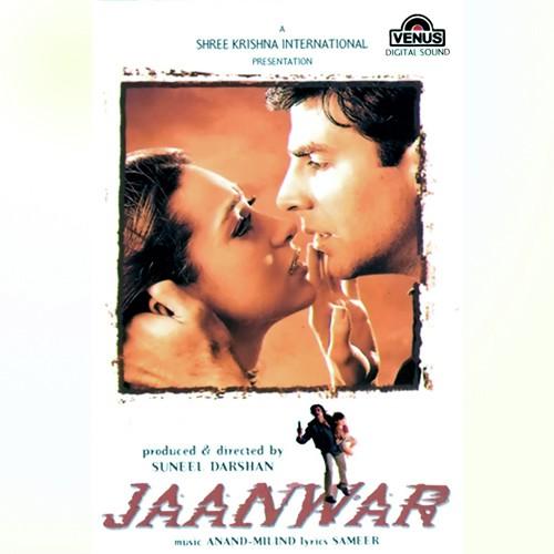 Кино: jaanwar, 1999