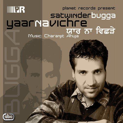 Tera Yaar Bathere Na Mp3 Song Dounlod: Yaar Na Vichhre Song By Satwinder Bugga From Yaar Na