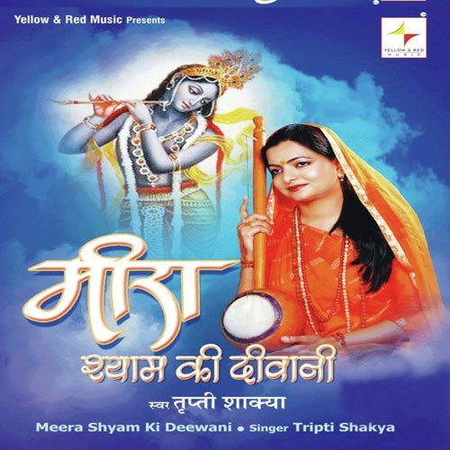 Neno Ki Songpk Download: Mero Toh Girdher Gopal Song By Tripti Shakya From Meera