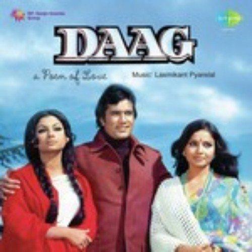 Tere Yaar Bathere Ni Song Download: Ni Main Yaar Manana Ni Song By Lata Mangeshkar From Daag