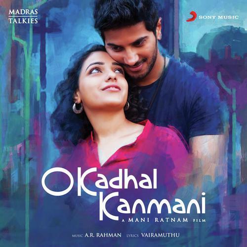 http://c.saavncdn.com/336/O-Kadhal-Kanmani-Tamil-2015-500x500.jpg