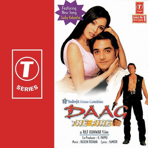 Dil Deewana Song Free Download: Dil Deewana Naa Jaane Kab (Female) Song By Anuradha