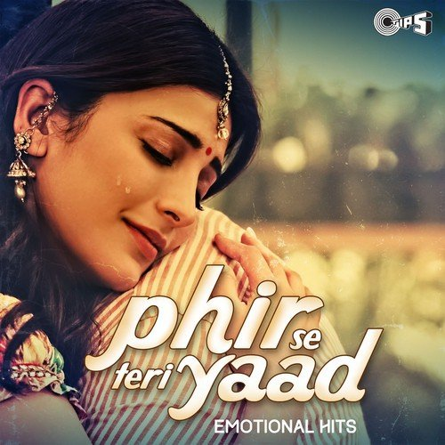 Jabhi Teri Yaad Song Downloadmp3: Sajni Film Mp3 Songs : Watch Gossip Girl Season 3 Episode