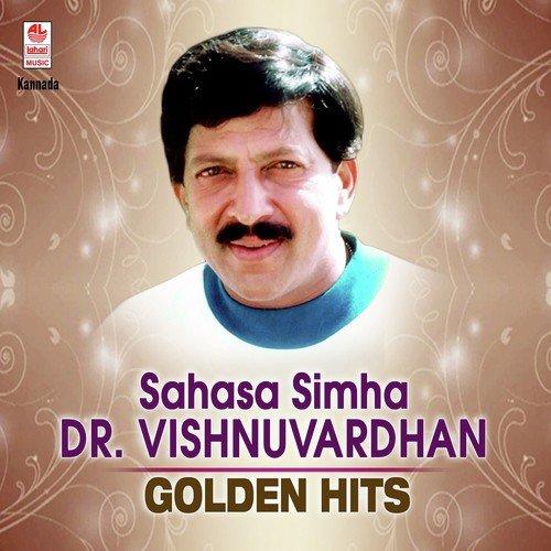 vishnuvardhan director wiki