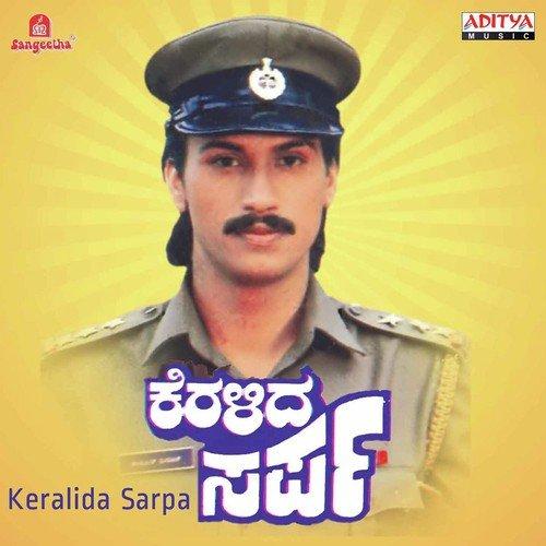 kumar bangarappa movie