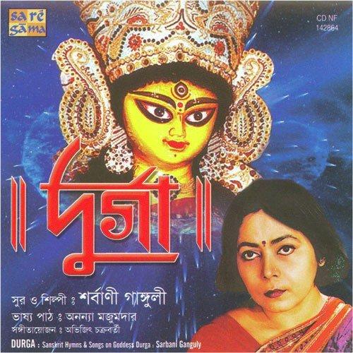 No Need Punjabi Song Download Mp3: Mata Mata Go Tamil Song Free Download