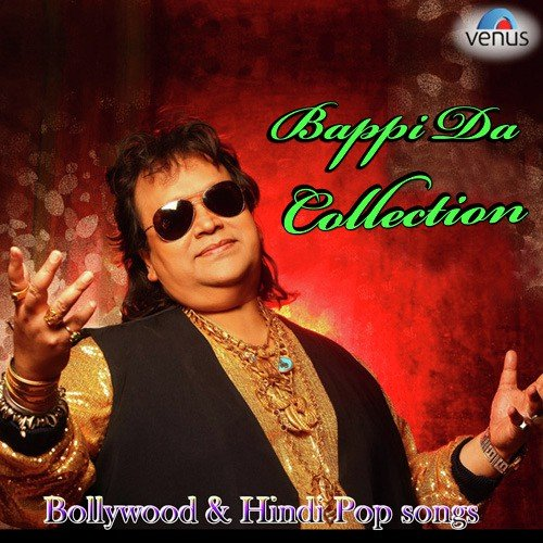 Maya Re Maya Re Bengali Song Download: Gutur Gutur Song By Kumar Sanu And Alka Yagnik From Bappi