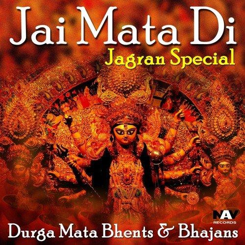 Bhole Ka Damroo Baaje Song From Jai Mata Di - Jagran Special - Durga ...