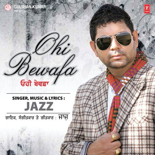 Gori New Song Bewafa: Dilon De Jani Song By Jazz From Ohi Bewafa, Download MP3