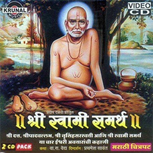 Swami-Samarth-2010-500x500.jpg