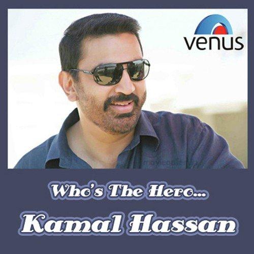 Kamal Hits 1 (1975-1986) (60 Tamil Songs)