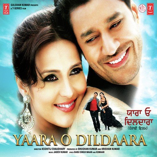 Tv Serial Mp3 Song - Free download mp3 song