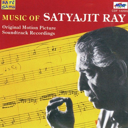 Satyajeet Mp3 Song: Play Out Sonar Kella Song From The Music Of Satyajit Ray