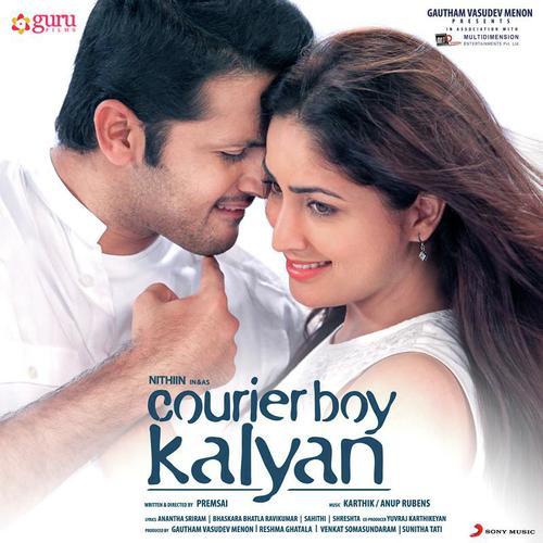 Maya Re Maya Bengali Song Download: Maya O Maya Song From Courier Boy Kalyan, Download MP3 Or
